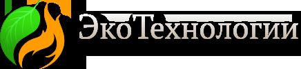 ЭкоТехнологии: пеллеты и пеллетные котлы